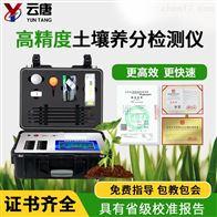 LH-TR01土壤成分检测仪器