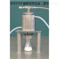 avestin LiposoFast-LF50罐體擠出器