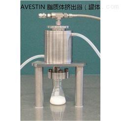 avestin LiposoFast-LF50罐体挤出器