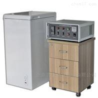 AQM-YCL型安全帽低温恒温水浸泡预处理箱