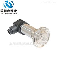 EBY-KW-PAG卫生型压力变送器