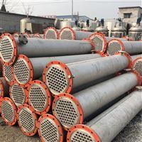 多种型号出售3-300平方二手列管冷凝器