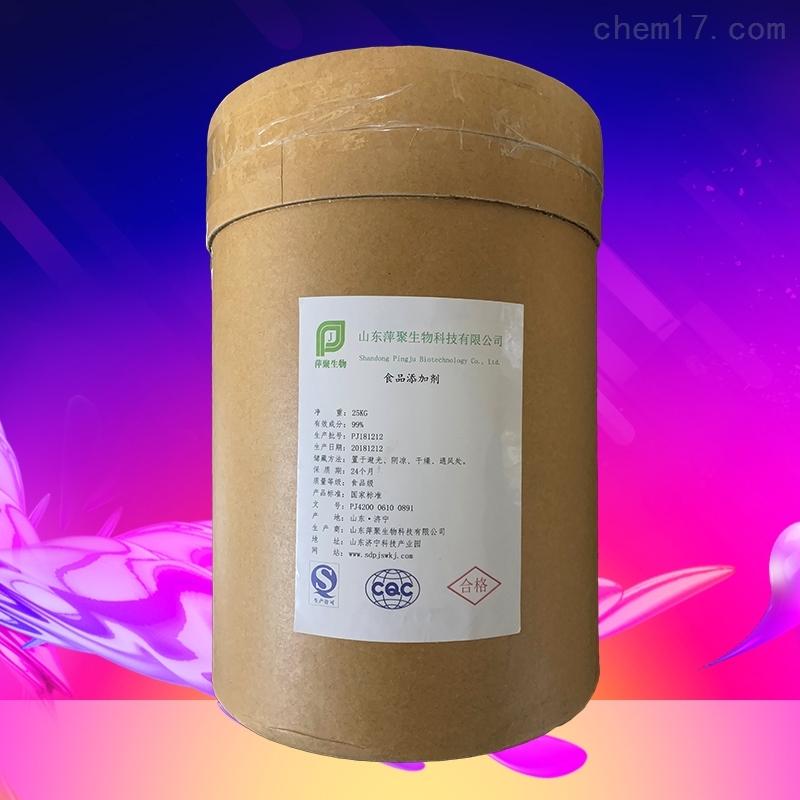螺旋藻粉生产厂家价格