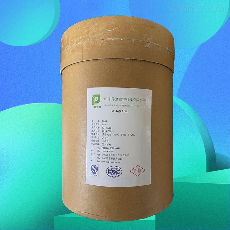 乳清蛋白粉生产厂家价格