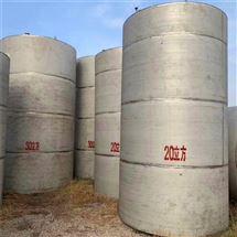 50吨二手50吨不锈钢化工储罐