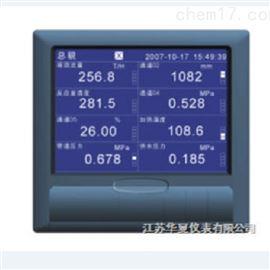 HX-500R国产guo蓝屏无纸记录仪