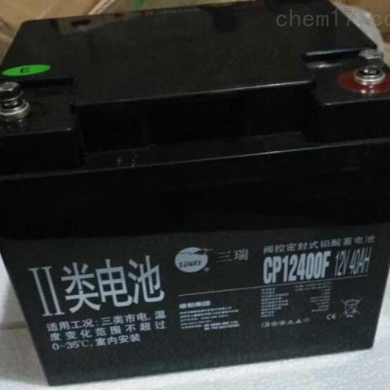 三瑞蓄电池CP12400F区域代理选购