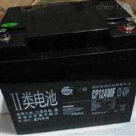 12V40AH三瑞蓄电池CP12400F区域代理选购