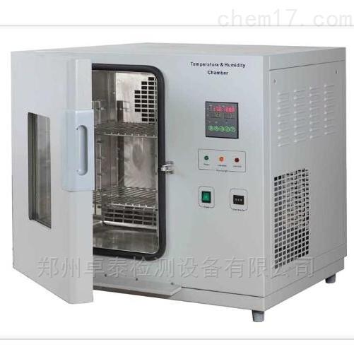 LHS-50CH河南郑州恒温恒湿箱-平衡式控制