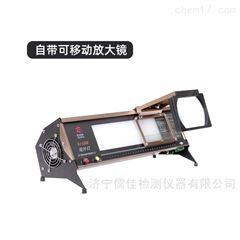 儒佳 RJ-LED8 台式LED观片灯