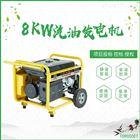 3千瓦小型汽油发电机规格