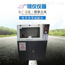 BDJC-50KV陶瓷介电强度耐压试验机