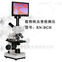 TY-BCH植物病虫害检测仪