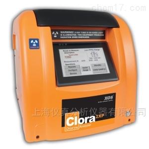 XOS 单波长X荧光氯含量分析仪