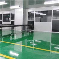 HZD太原洁净厂房装修布置和综合协调