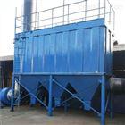 二手锅炉脉冲式除尘器