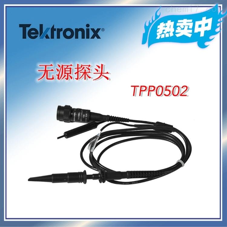 泰克/Tektronix TPP0502 示波器无源探头