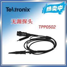 TPP0502泰克/Tektronix TPP0502 示波器无源探头