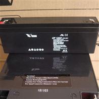 12V2.3AH威神蓄电池CP1223销售中心