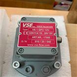 VSE齿轮流量计VS0.1EPO12V 32Q11/4-Ex防爆