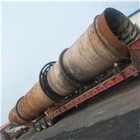 二手高效节能三回程滚筒管板干燥机