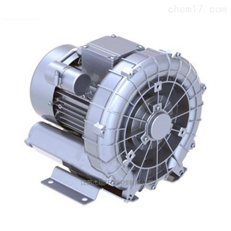 0.25KW高压风机 漩涡风机