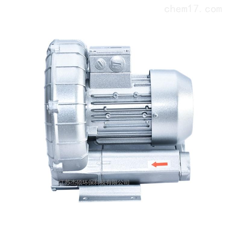 切纸机专用高压风机