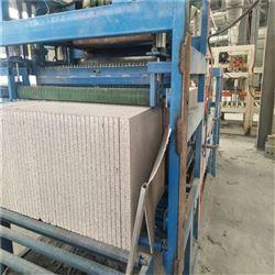1200匀质保温板生产线