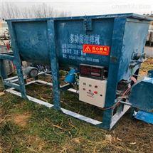 1000L 2000L 3000L 5000L二手1吨螺带混合机,不锈钢真石漆搅拌机