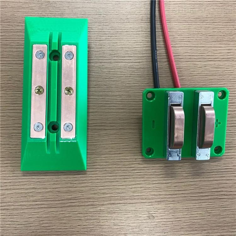 20A四极带通讯功能充电刷