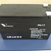 12V7AH威神蓄电池CP1270销售提供全新正品