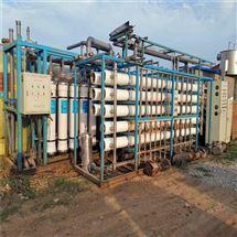 0.5吨-100吨二手30吨双级水处理,70吨纯净水设备