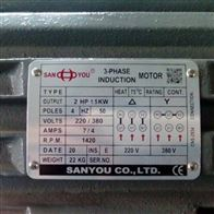 YVP1-20-70-20中国台湾SANYOU三友叶片泵YVP1-20-70-20现货