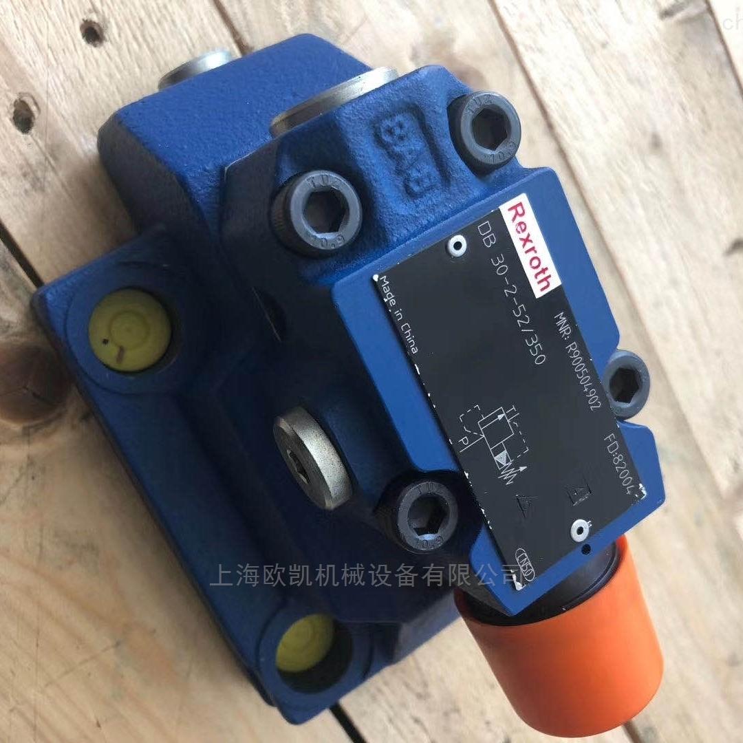 DB10-2-5X/200力士乐溢流阀上海代理现货