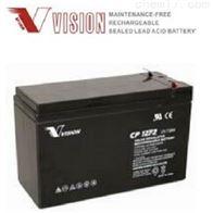 12V7.2AH威神蓄电池CP1272直流电源
