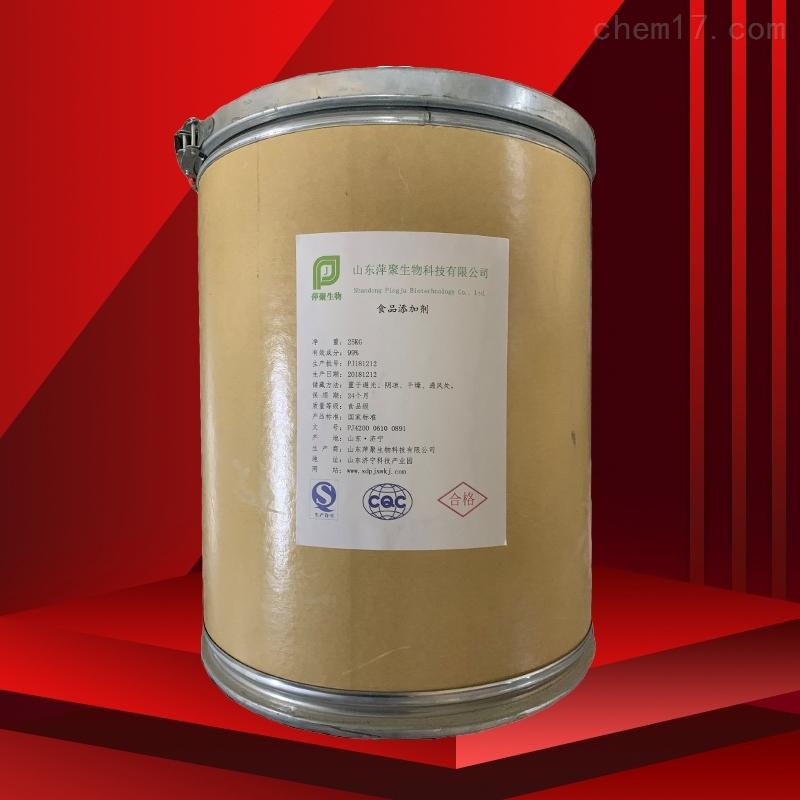 乙基香兰素生产厂家价格