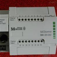EM4-201-DX2德国moeller穆勒EM4-201-DX2控制器现货