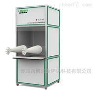 青岛路博移动核酸采样站空调恒温三级防护