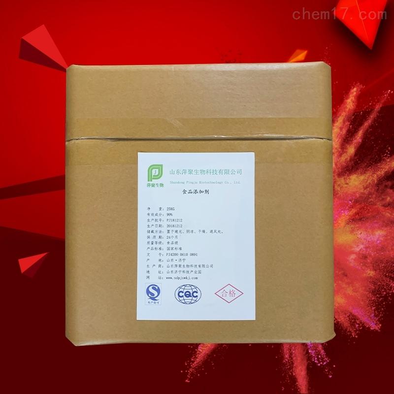 二丁基羟基甲苯生产厂家价格