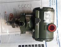 EJA440E横河YOKOWAGA高压力大奖88