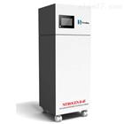 液相质谱联用仪氮气发生器(变压吸附)
