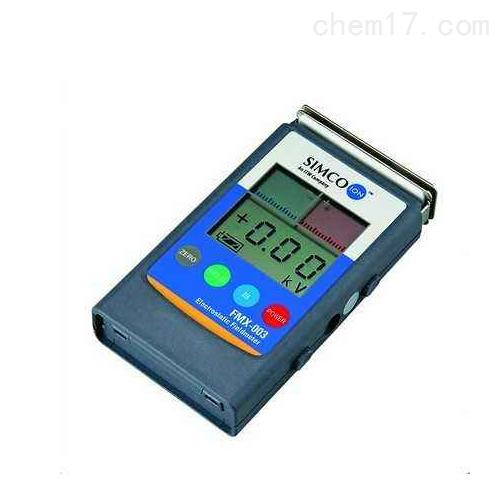EST101防爆静电电位测试仪