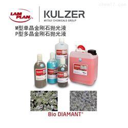 KLC000046M型单晶金刚石抛光液