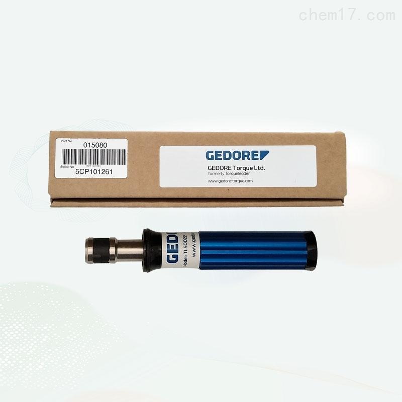 gedore扭力015080螺丝刀TLS0022吉多瑞工具