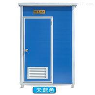1.1米 1.28米定制移动卫生间