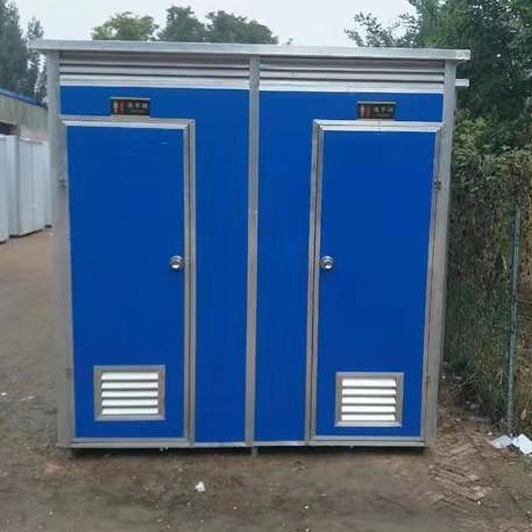 辽宁移动公共厕所