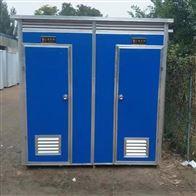 1.1米 1.28米定制辽宁移动公共厕所