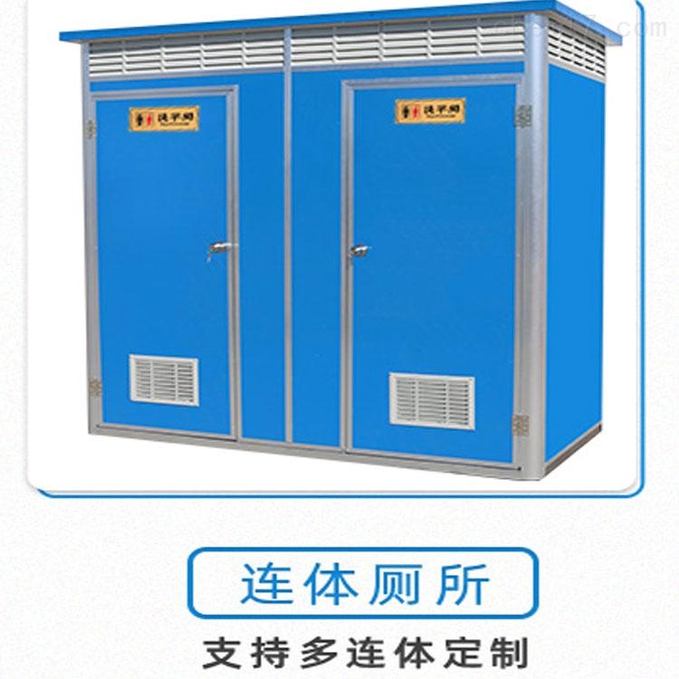 芜湖单人移动洗手间