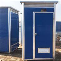 1.1米 1.28米定制徐州工地用移动厕所