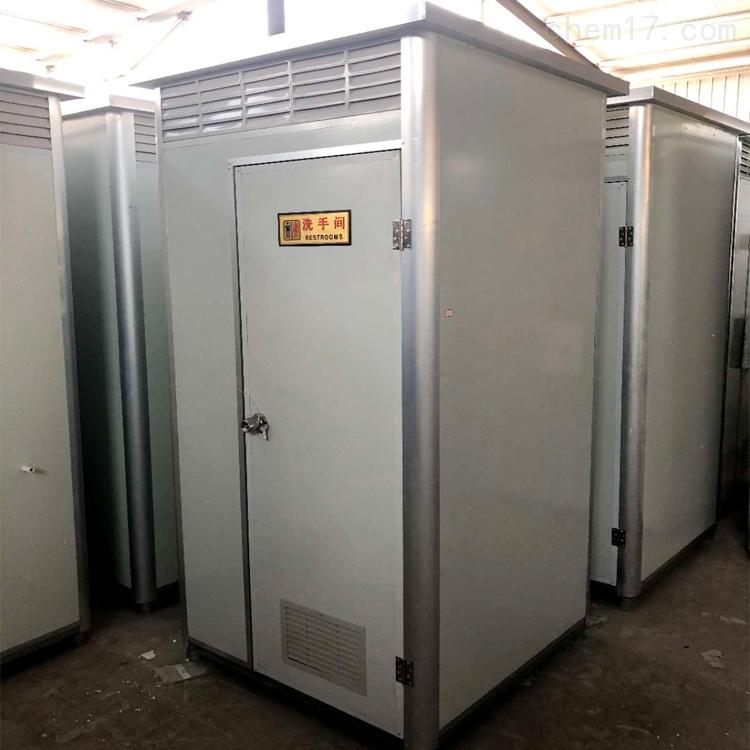 杭州三联体移动厕所
